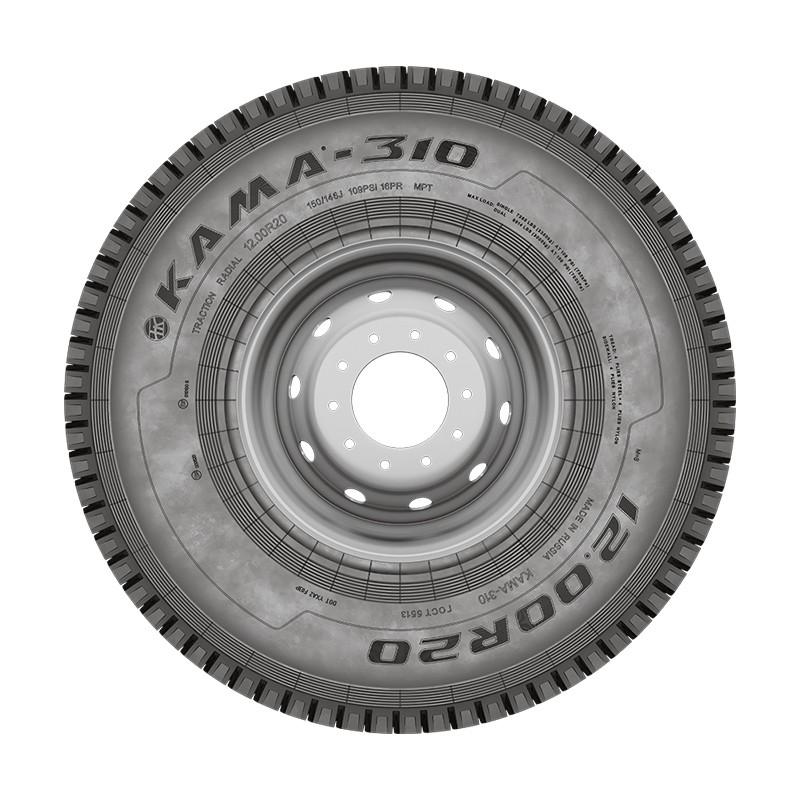 KAMA-310 нс16