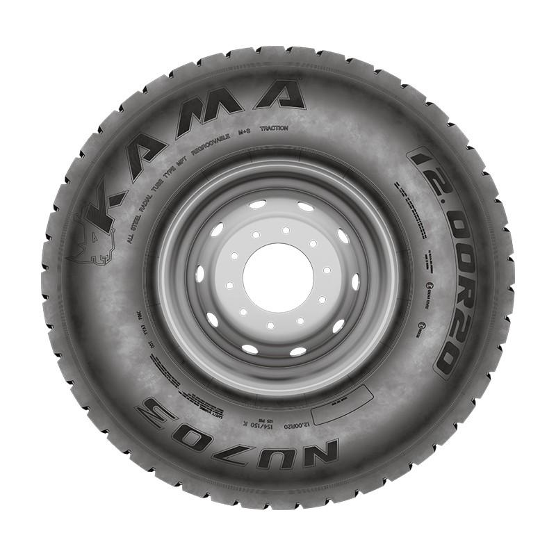 KAMA NU 703